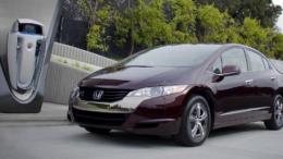 Honda FCX Clarity wide